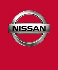 Harga Mobil Bekas Nissan